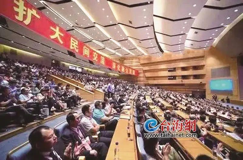 """【彩乐园2进入dsn292com】_蔡英文搞两岸""""脱钩""""?专家:根本做不到"""
