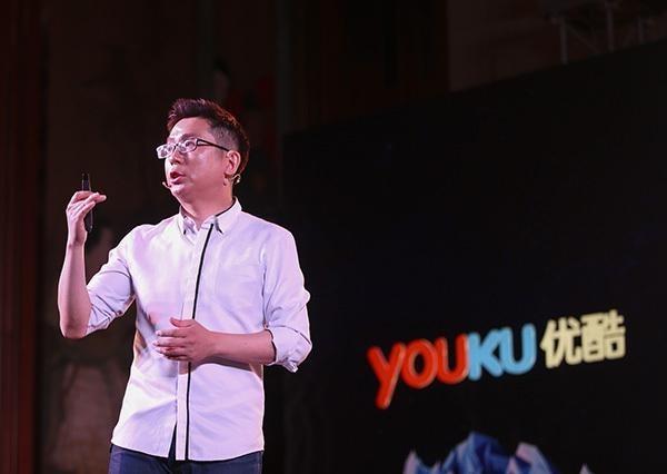 优酷原总裁杨伟东受贿被判7年