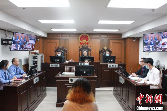 刘某案庭审现场照片。 广州市白云区人民法院供图