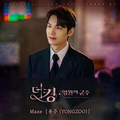 酷狗推薦李敏鎬主演《永遠的君王》影視OST,勁爆揭秘精彩劇情