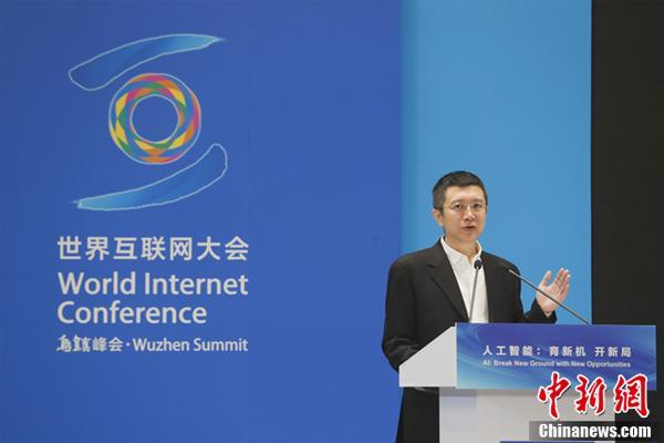 人工智能再成焦点,百度CTO王海峰在乌镇详解AI加速创新发展