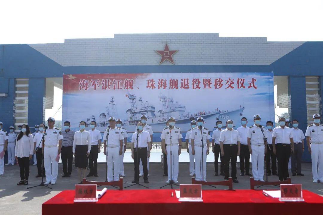 【复印机怎么用】_湛江舰与珠海舰28日退役,国产第一代导弹驱逐舰全部退役
