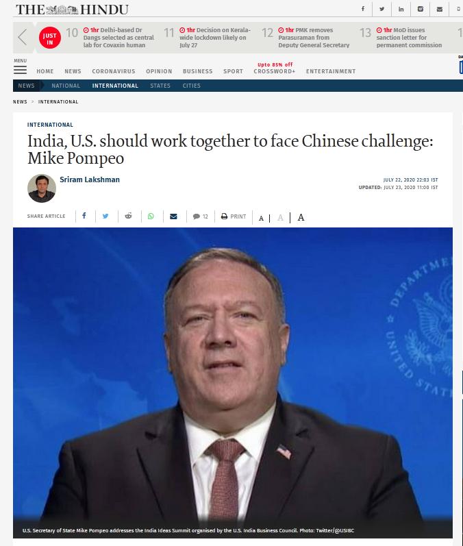 《印度教徒报》:蓬佩奥称印度和美国应该共同应对中国的挑战
