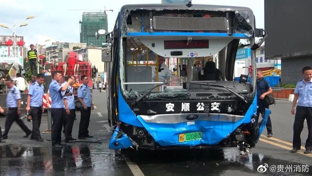 【提高百度关键词排名】_贵州公交坠湖致21死:司机为何突然转向加速?考生高考怎么办?