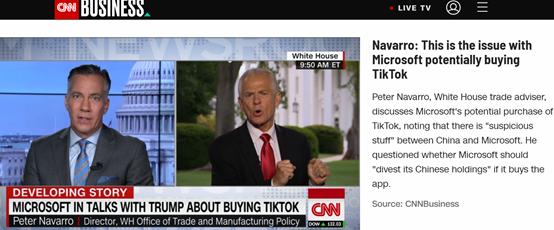 【辉腾笑话】_封杀TikTok之际白宫贸易顾问又语出惊人:微软应该从中国撤资