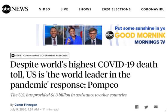 """【建立网站的步骤】_自夸美国是""""世界抗疫领导者"""" 蓬佩奥被美国网友骂惨"""