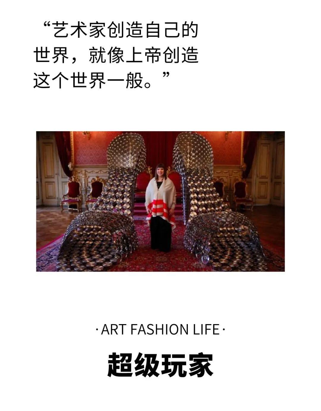 她用平底锅做高跟鞋,卫生棉做吊灯,还受邀在凡尔赛宫办展?
