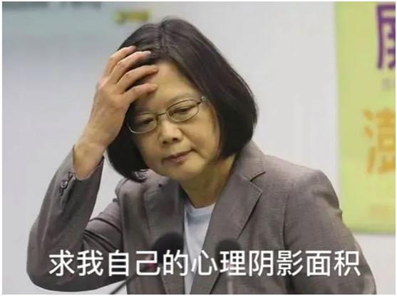 "【sum lee】_获悉被特朗普比作""笔尖"" 台湾舆论的反应……"