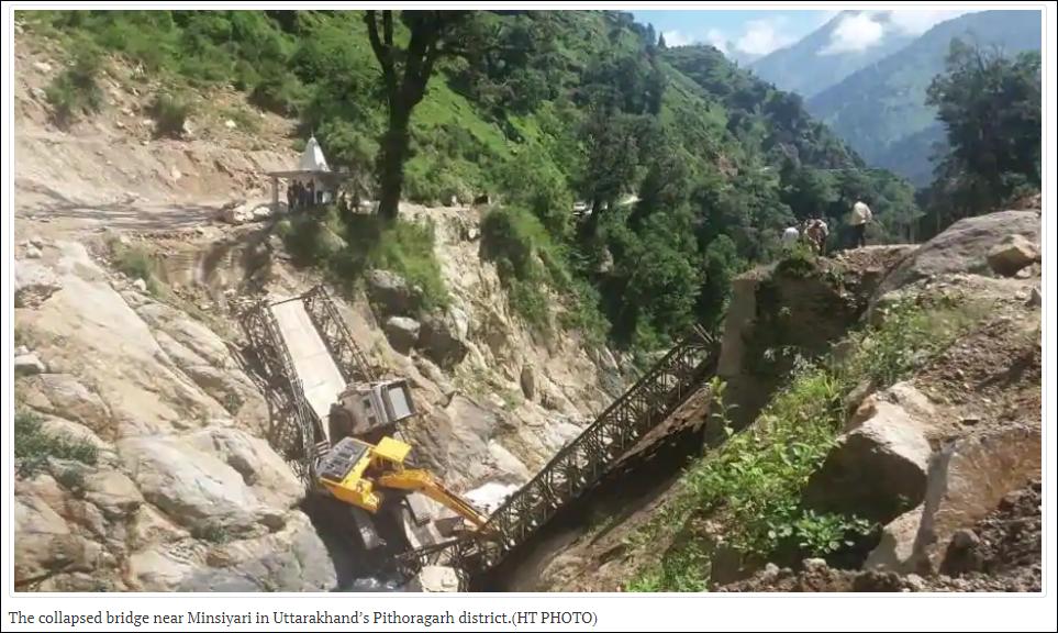 中印边境附近桥梁被卡车压塌,印军士兵口粮咋整?