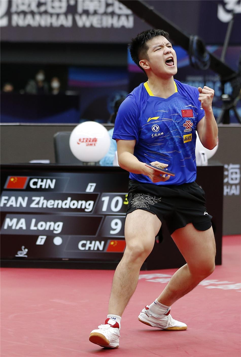 樊振东已经奠定了自己的绝对核心地位。