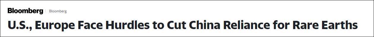 【虎林网】_为摆脱对中国稀土依赖 美国、欧盟又有新动作