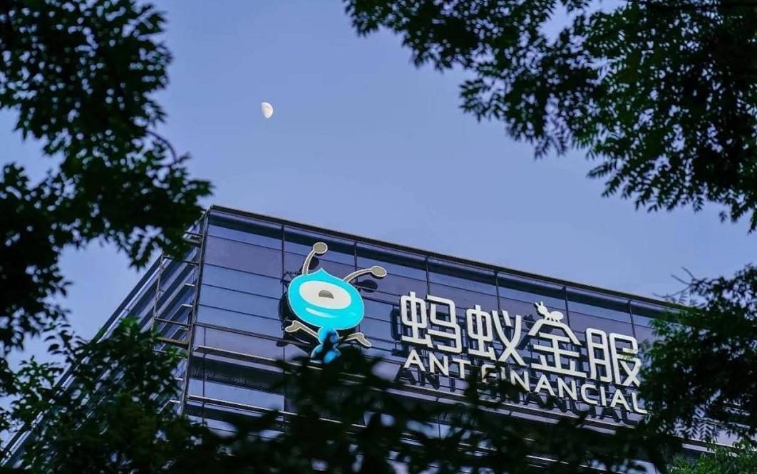 蚂蚁集团将于9月18日首发上会;LV母公司终止收购蒂凡尼丨钛午报