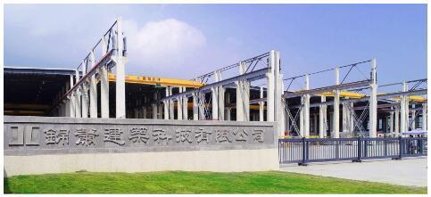 锦萧科技:颠覆传统建筑工业的现代化引领者
