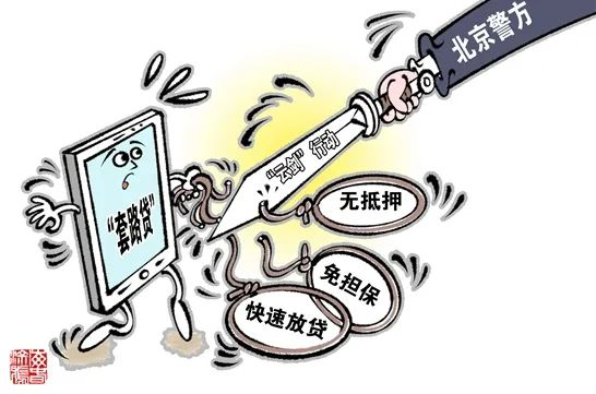 【外链建设】_谁把我北京的房子卖了