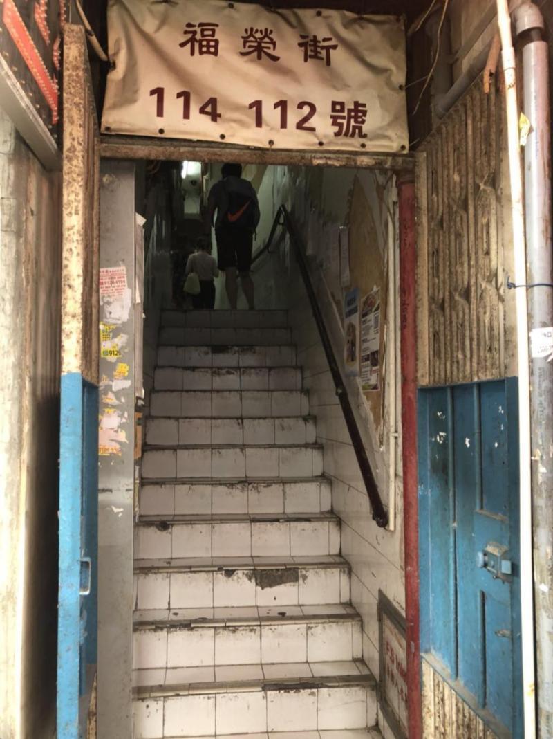 【彩乐园注册邀请码12345】_走进疫情大暴发下的香港劏房,看到底层市民令人痛心的一幕