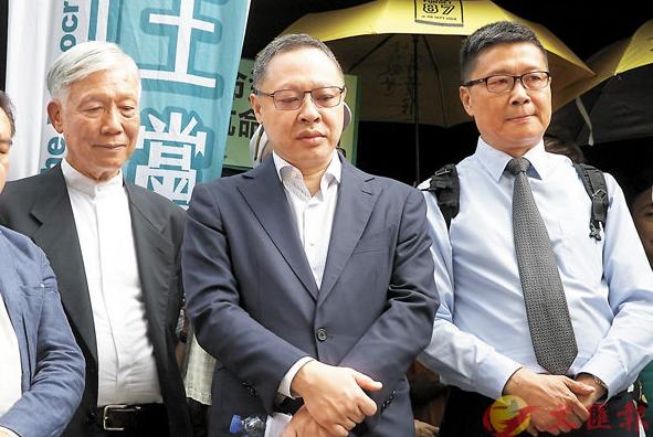 资料照:朱耀明(左)、戴耀廷(中)、陈健民(右)(图片来源:港媒)