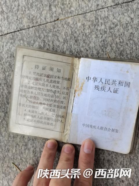 """【发帖赚钱】_让残疾人""""出来走两步""""展示残疾部位?西安景区回应"""