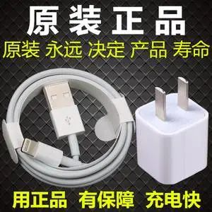 苹果 iPhone 12 或将不送充电器,是越来越抠,还是帮你省钱?(图6)