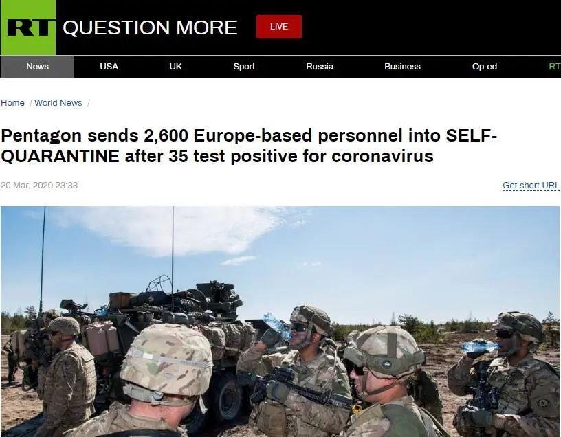 号称世界最强大的美军,传来一个又一个坏消息……
