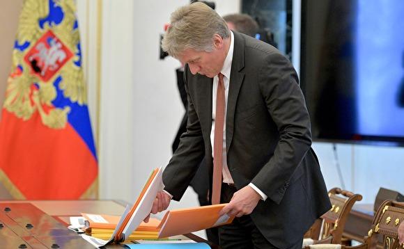 俄总统新闻秘书谈感染新冠肺炎:病症来得太快
