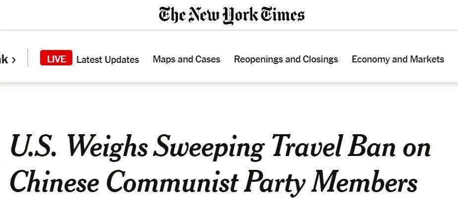 【火鸟双搜】_胡锡进:美国讨论禁止中共党员赴美,太疯狂了!拿出来放风都很邪恶
