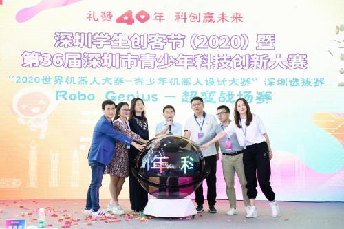 Robo Genius人工智能与机器人挑战赛亮相深圳市学生创客节