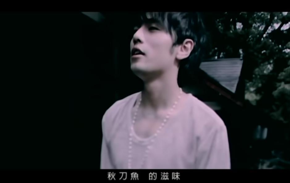 截自《七里香》音乐短片
