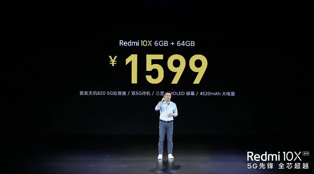 「投资风险」最便宜的5G手机来了,低至1599元!5G套餐也要进一步优惠,你心动了吗?插图
