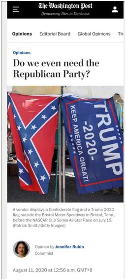 《华盛顿邮报》刊出其专栏作者文章:我们到底还需不需要共和党?