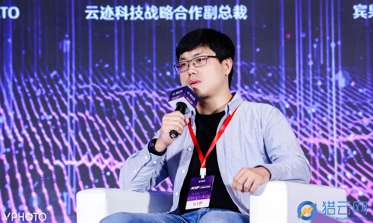 云迹科技战略合作副总裁杨子:未来生活中将充满人工智能和机器人