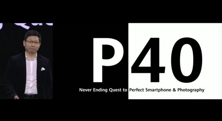 影像怪兽!华为 P40 Pro+ 发布:100 倍变焦,售价过