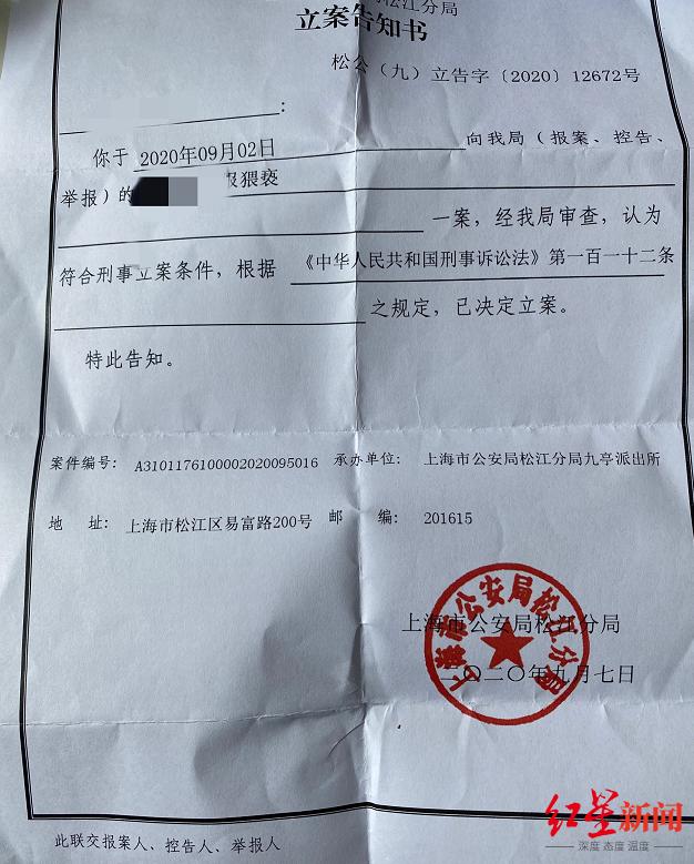 【山亭公社】_国家一级演员田蕤被曝讨论剧本时猥亵上戏毕业生 警方已立案