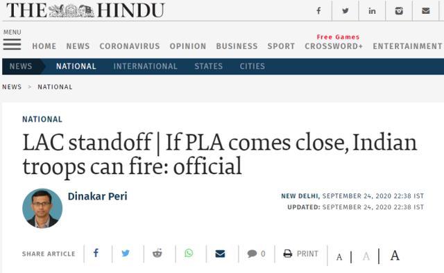 【建网站的步骤】_印度高官叫嚣:假如解放军靠近,印军就开火