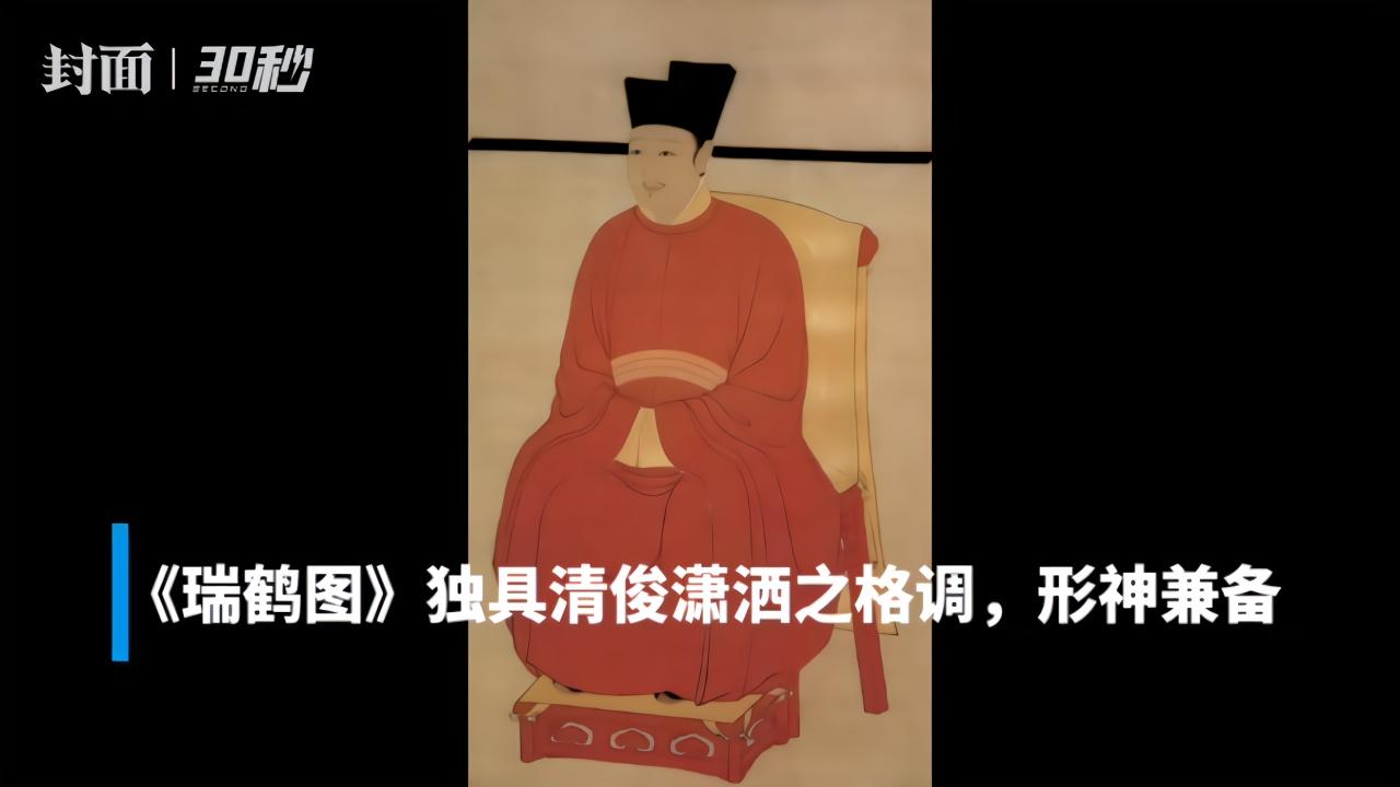 30秒丨杨紫吴亦凡《青簪行》海报借鉴的《瑞鹤图》是一幅神作