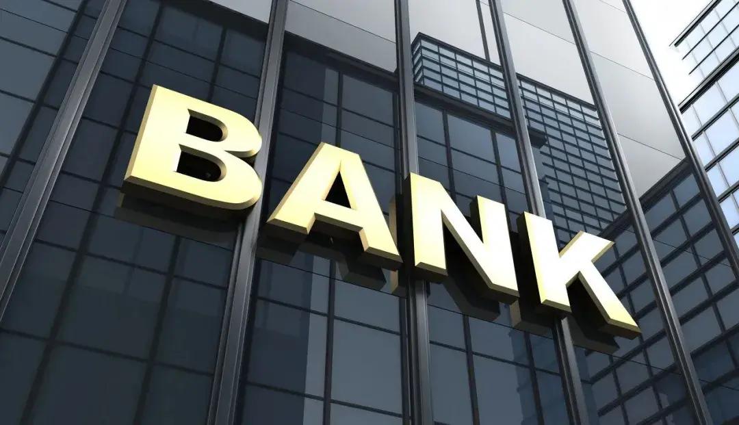 银行员工苦乐不均贫富悬殊:宁波银行工资到手3.5万 农行1万出头
