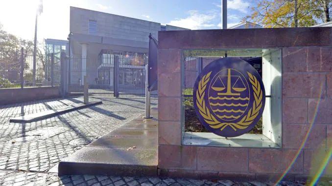 位于德国汉堡的国际海洋法法庭/资料图