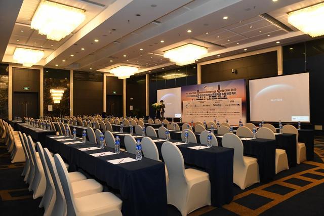 第四届中国保险科技创新国际峰会暨颁奖典礼在上海召开