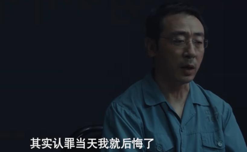 """【百度左侧优化】_被关押269天后释放,""""有罪供述""""会否影响国家赔偿?"""