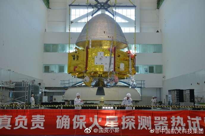 """中国火星探测器""""天问一号""""已抵达发射场"""