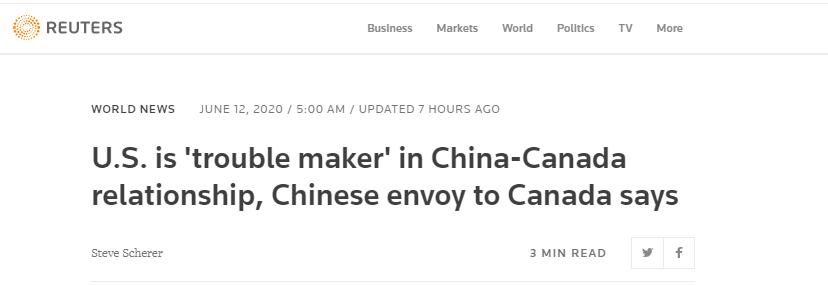 【南京亚洲天堂顾问】_驻加大使就孟晚舟案严厉批评美国