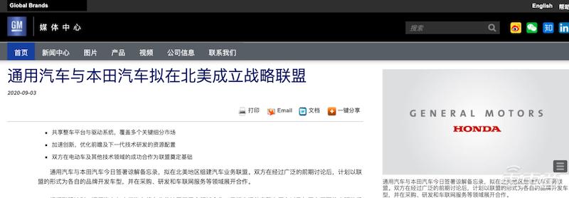 对话广汽蔚来CEO:150人上阵造车,如何挣钱?