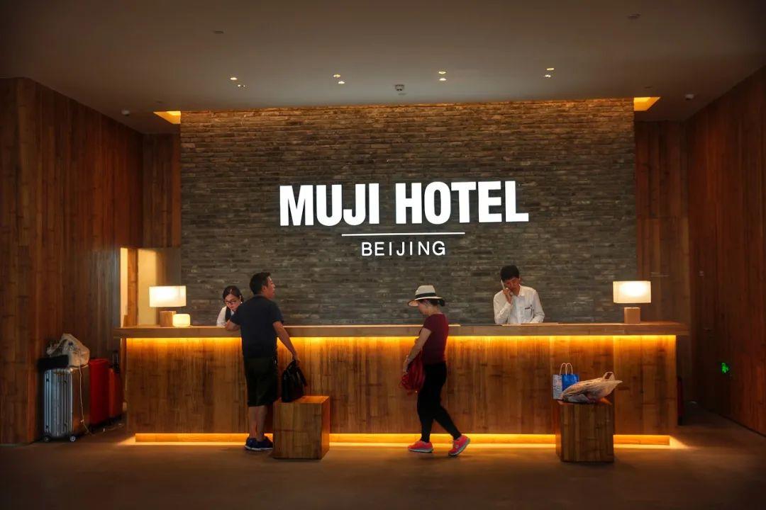 酒店也是无印良品生活哲学的一环,体验这种哲学要千元起。/图虫创意