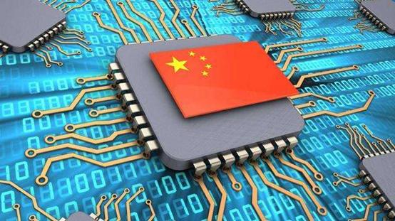 """中共中央:""""十四五""""将瞄准人工智能、量子信息、集成电路等前沿领域  强化国家战略科技力量"""