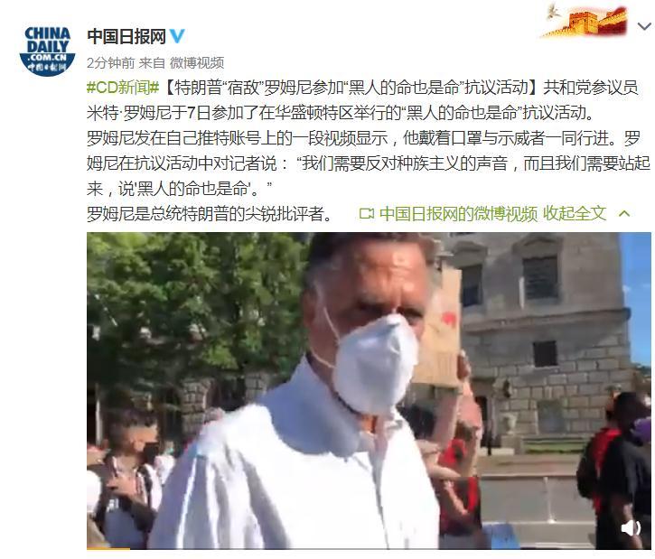 """【百度竞价优化】_特朗普""""宿敌""""加入抗议活动:戴口罩与示威者一同行进"""