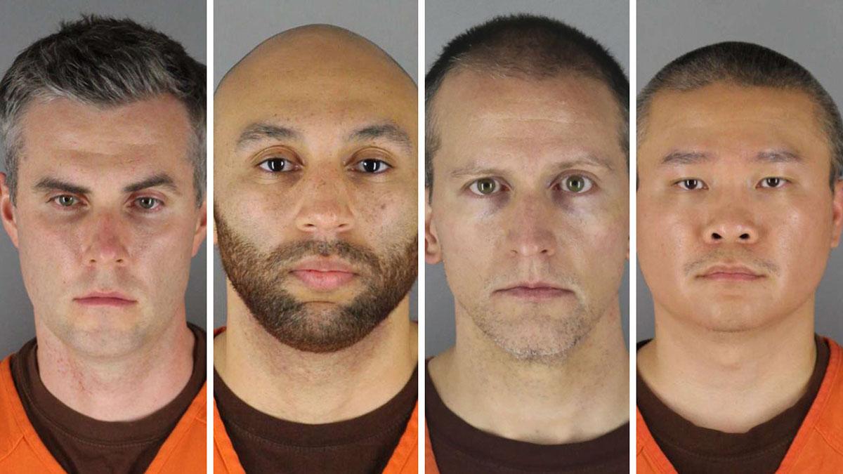 涉案的4名警察