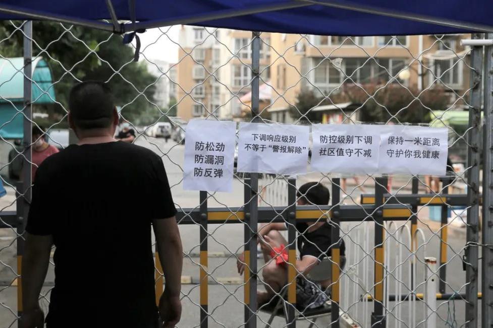 6月13日,北京新发地批发市场附近,被封闭的宜兰园小区围栏上张贴着防疫告示。新京报 图