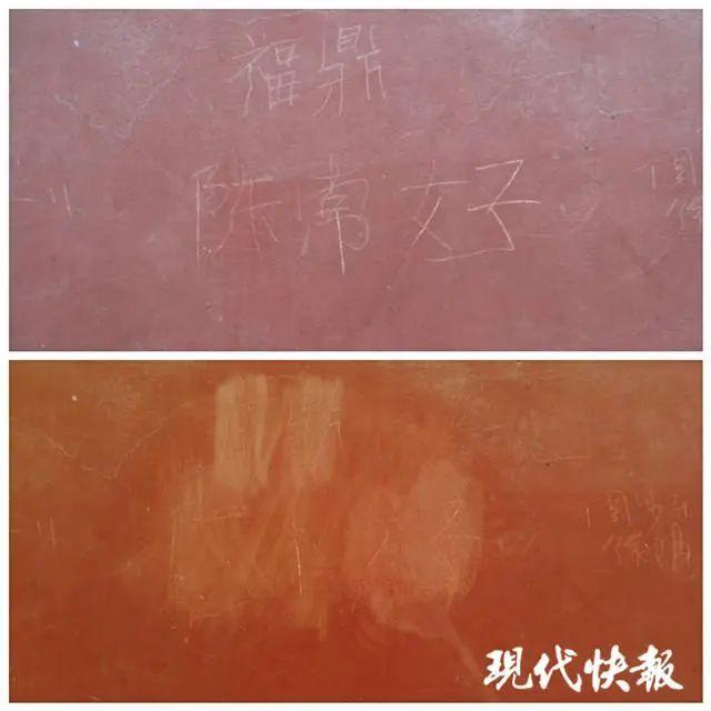 【精品优化知识】_南京明孝陵明楼红墙上被刻字!同一个名字出现3次