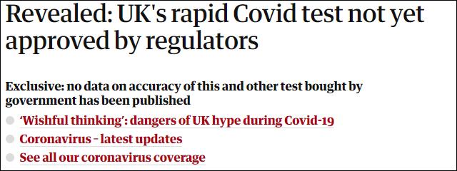 【域名和空间】_英国政府购入数百万套快速检测试剂 英媒发现个大问题