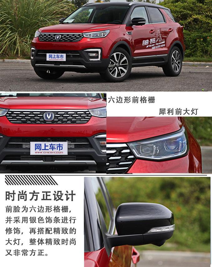 舒适又好开的家用车  7万级别品质SUV推荐-图6