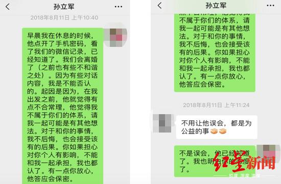 """男子起訴北影副校長:你""""潛規則""""我老婆(組圖)"""